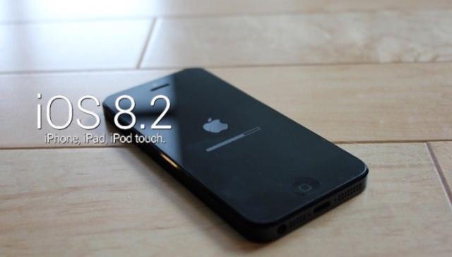 iOS 8.2 VS iOS 8.1.3 Speed Video Comparison