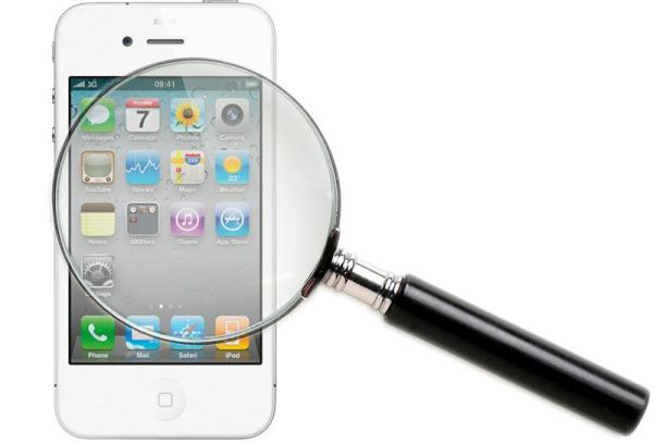Mobile Privacy in USA to Be Invaded by CISA Privacy Act