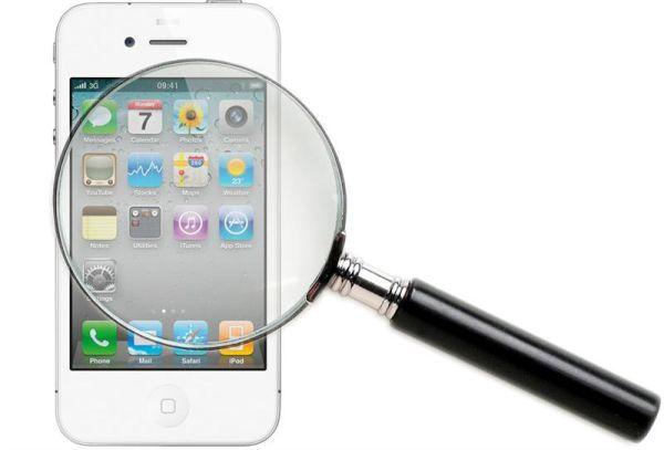 Unlock iPhone 4 Baseband 04.12.02 | Guide